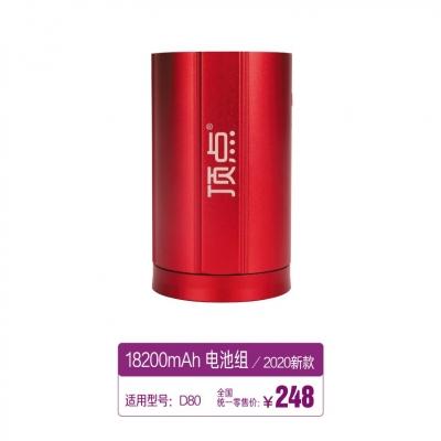 18200mAh 可换电池组