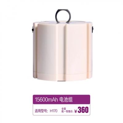 15600mAh 可换电池组